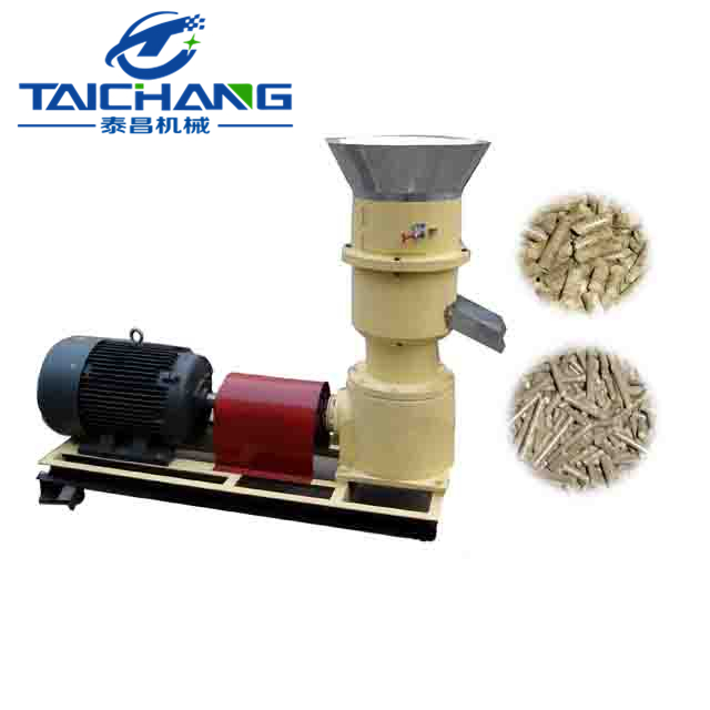 Small Fodder Animal Feed Pellet Machine