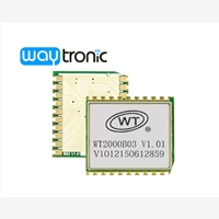 Sound IC, preferred sound ic module