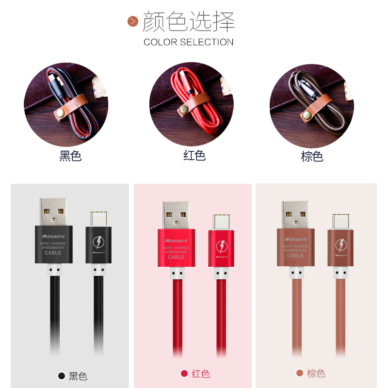 MIMACR0 Leather 1 meter Android Apple Huawe i USB DATA CABLE