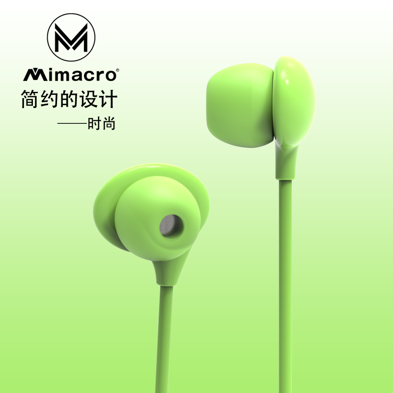 MIMACR0 in-ear style without inserting wheat tube packaging computer phone MP3 universal headset