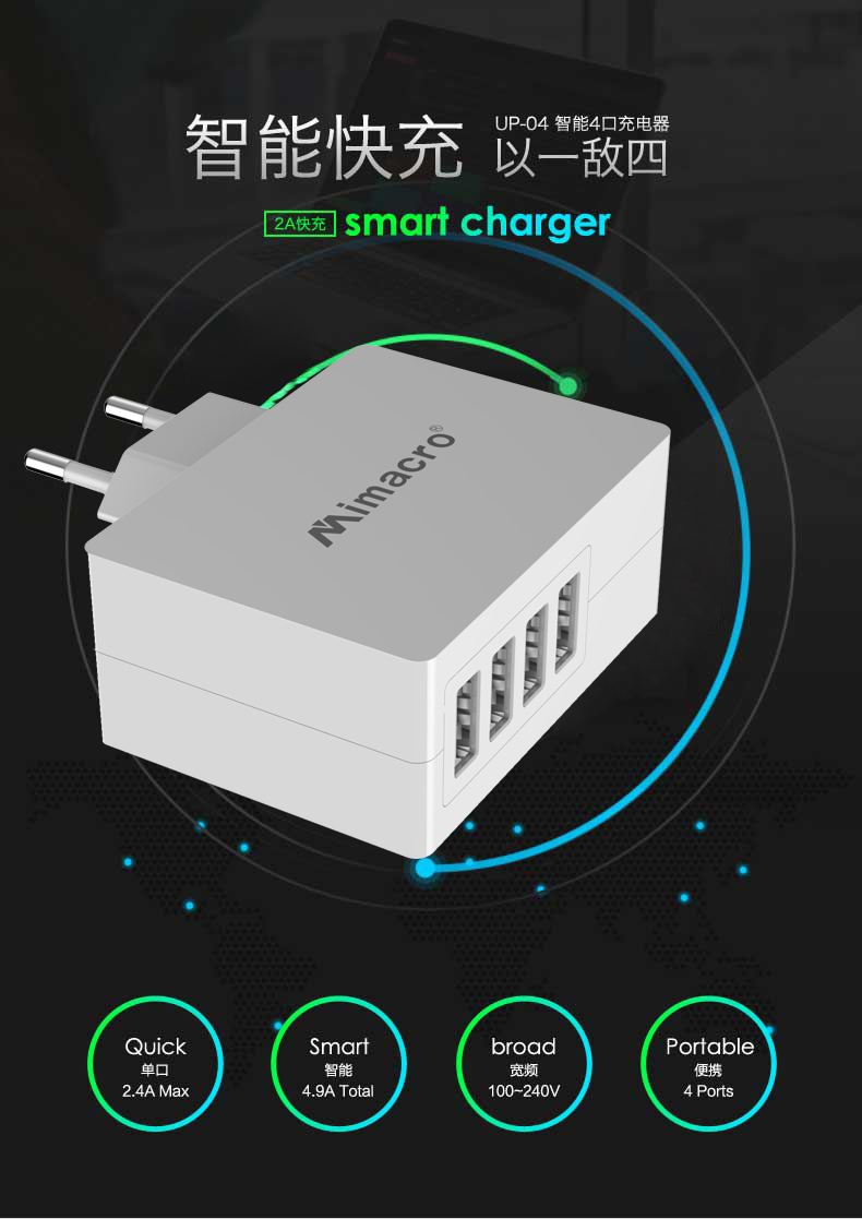 MIMACRO Multi-port USB Apple Android Huawei compatible 5A EU charger