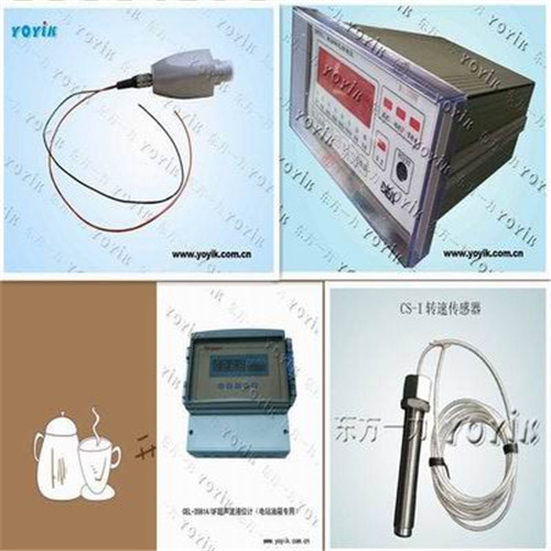 Dongfang Rotation Speed Monitor W.11.B.0004
