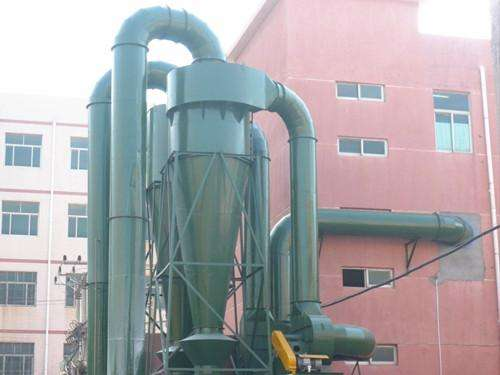 cyclone dust collector for coating industry