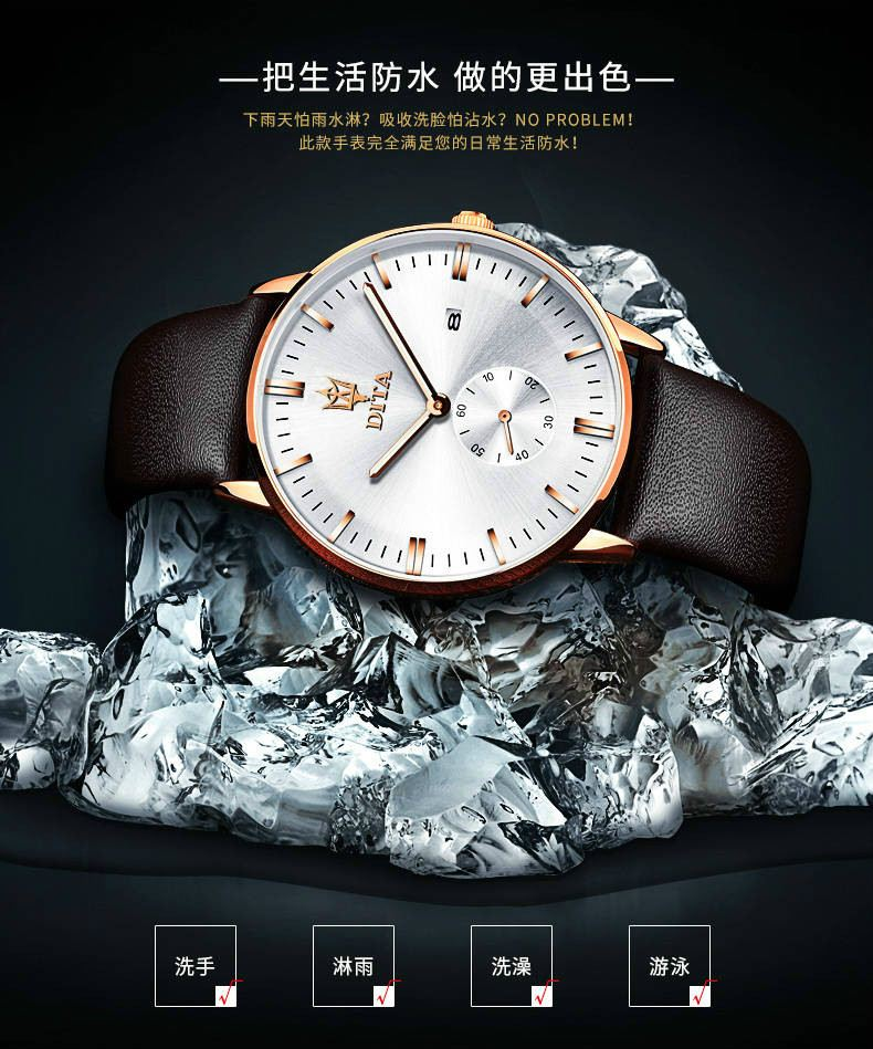 Domestic senior  company of women watches fossil rose gold,