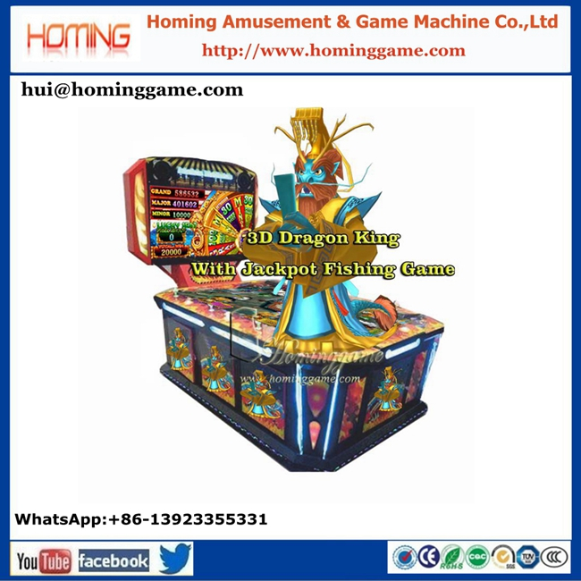 Newest Arcade Fishing Game | 3D Dragon King With Jackpot Fishing Game | Fishing Game Machine From