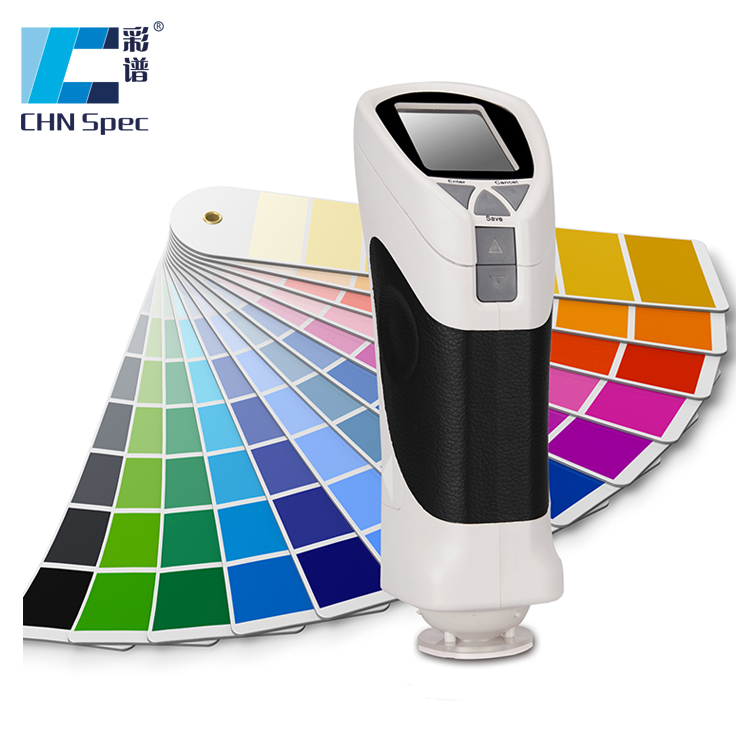 Cost Effective Laboratory Color Testing Machine Colorimeter Price