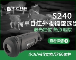 Guizhou ProvinceGood word of mouth Thermal imagerprovides f