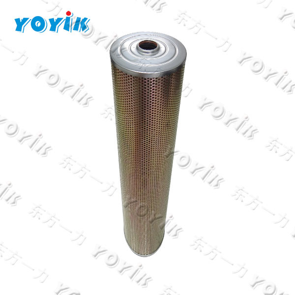 Offer regenerating filter DL009001