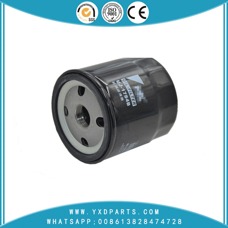 04E115561A oil filter manufacturers for VW Audi car Engine auto parts factory