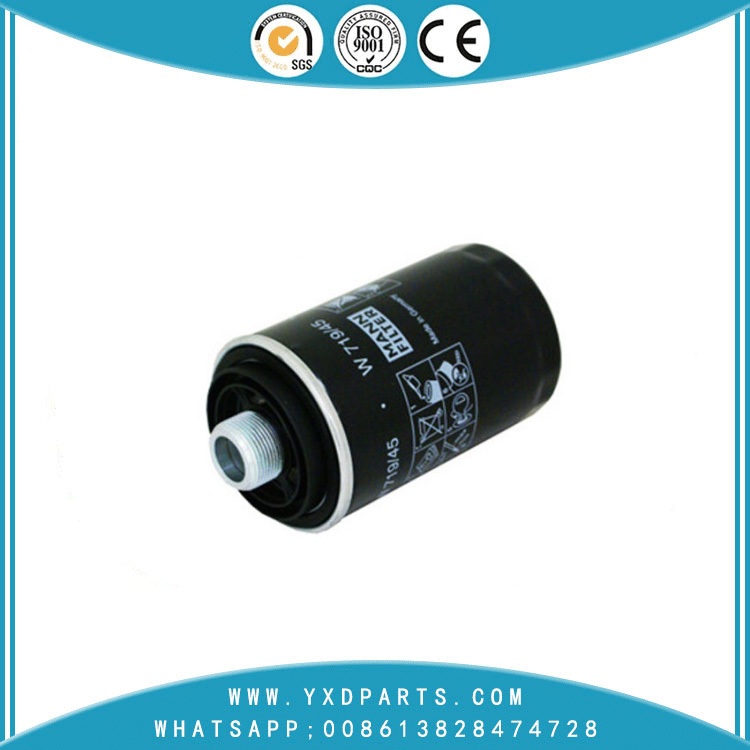 06J115403C oil filter manufacturers for VW Audi car Engine auto parts factory
