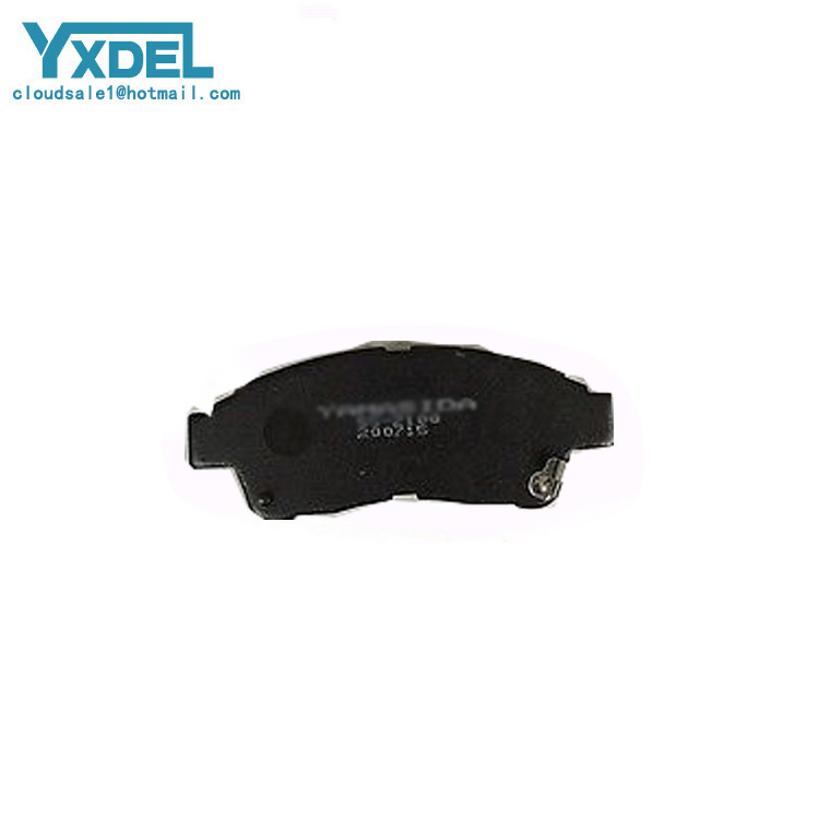TOYOTA HOLDEN Copper high quality brake pad oem 04465-05010