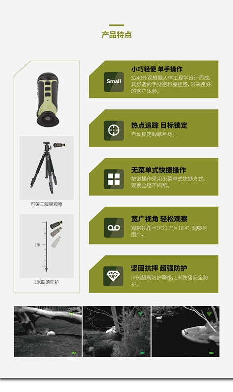 DALIUnmatched Infrared Night Vision industry preferred