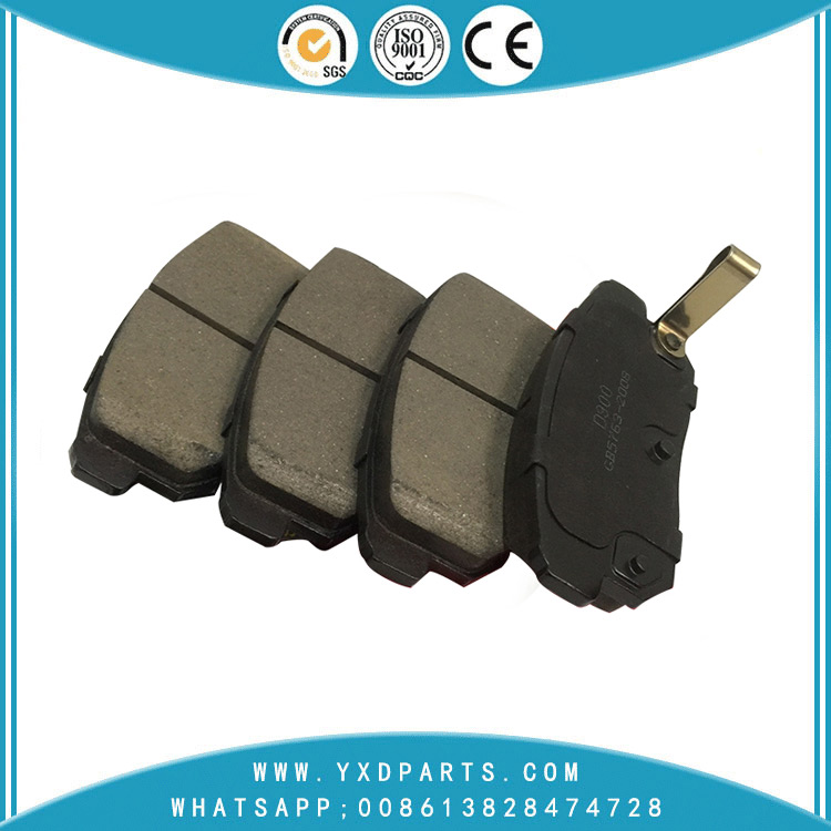 china car parts factory Wholesale high quality ceramic/semi metal oem 41060-G3425 for Nissan