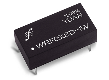 Fixed Input Unregulated single Output DC DC voltage Converter /power transmitter