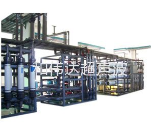 Pretreatment reverse osmosis EDI industrial pure water production machine / purifier / reuse equipment