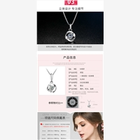 choker choose choker, its Xiahuayuan is the jewelry setsind