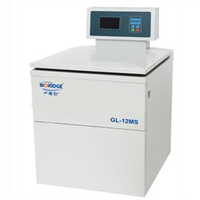 Refrigerated high-speed centrifuge