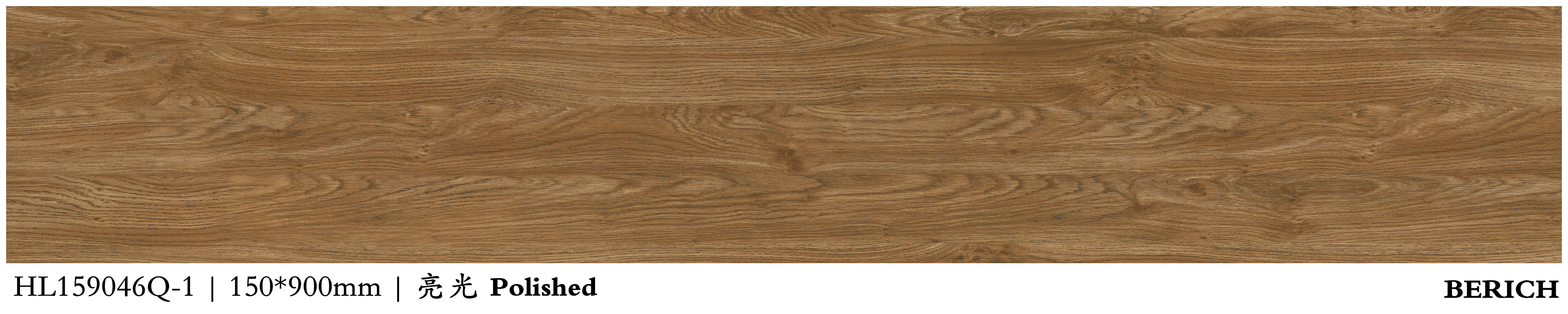 Berich full polished wood look porcelain tiles