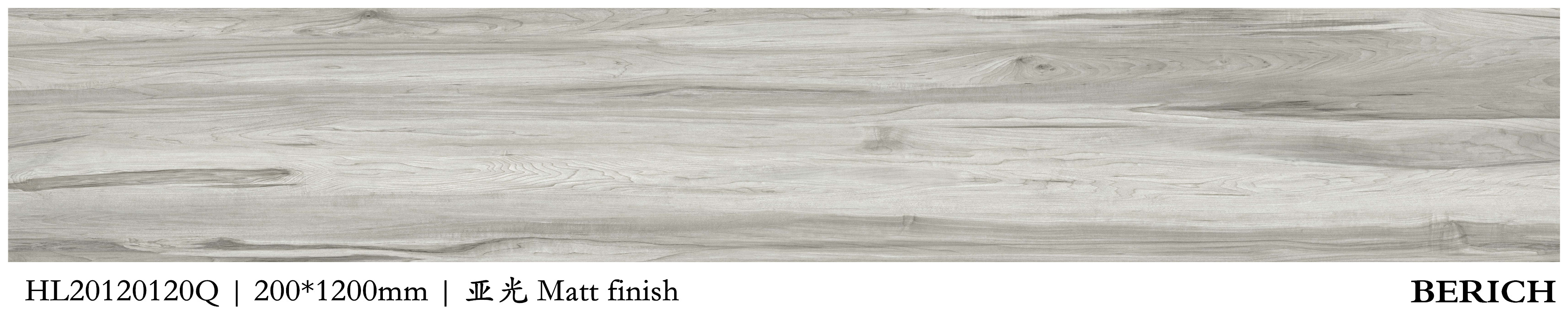 Berich wood look rustic matte floor tiles
