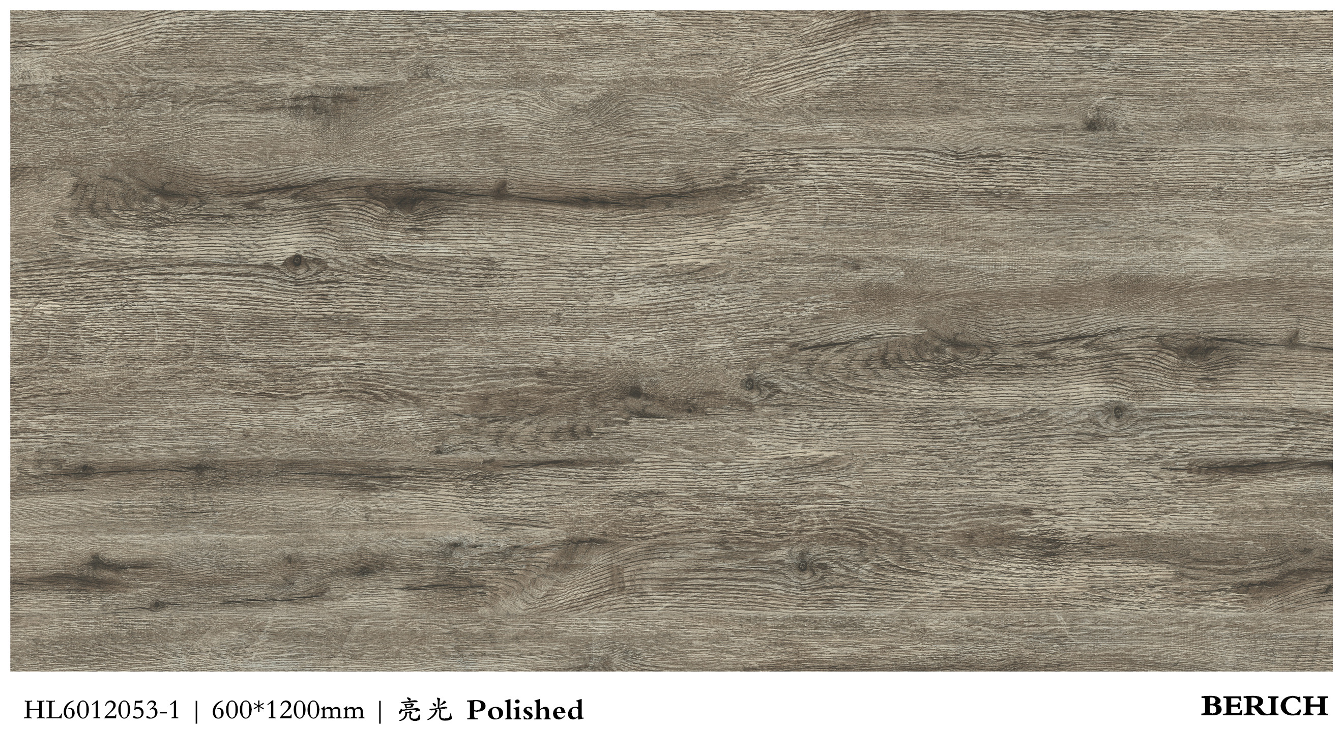 Berich wood grain porcelanato polished floor tile