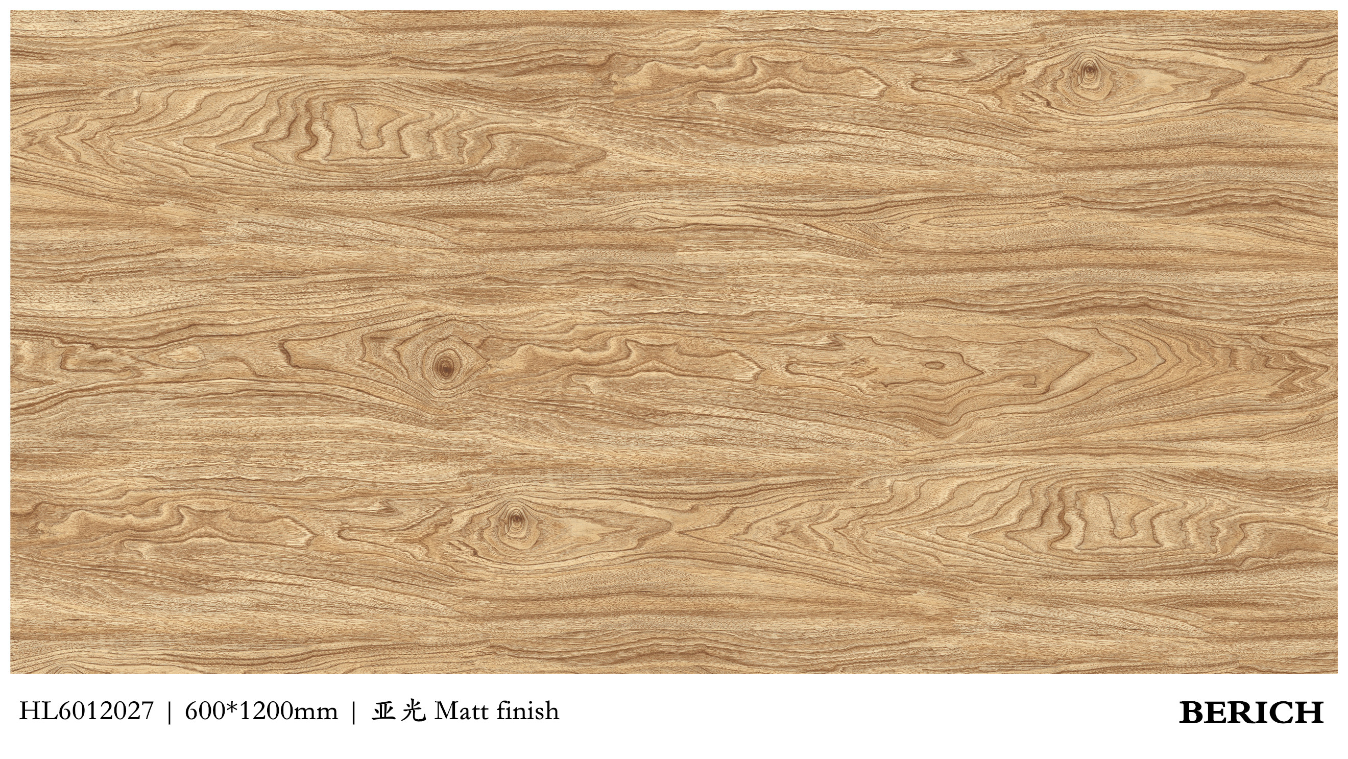 Berich glazed wood texture design porcelain tile