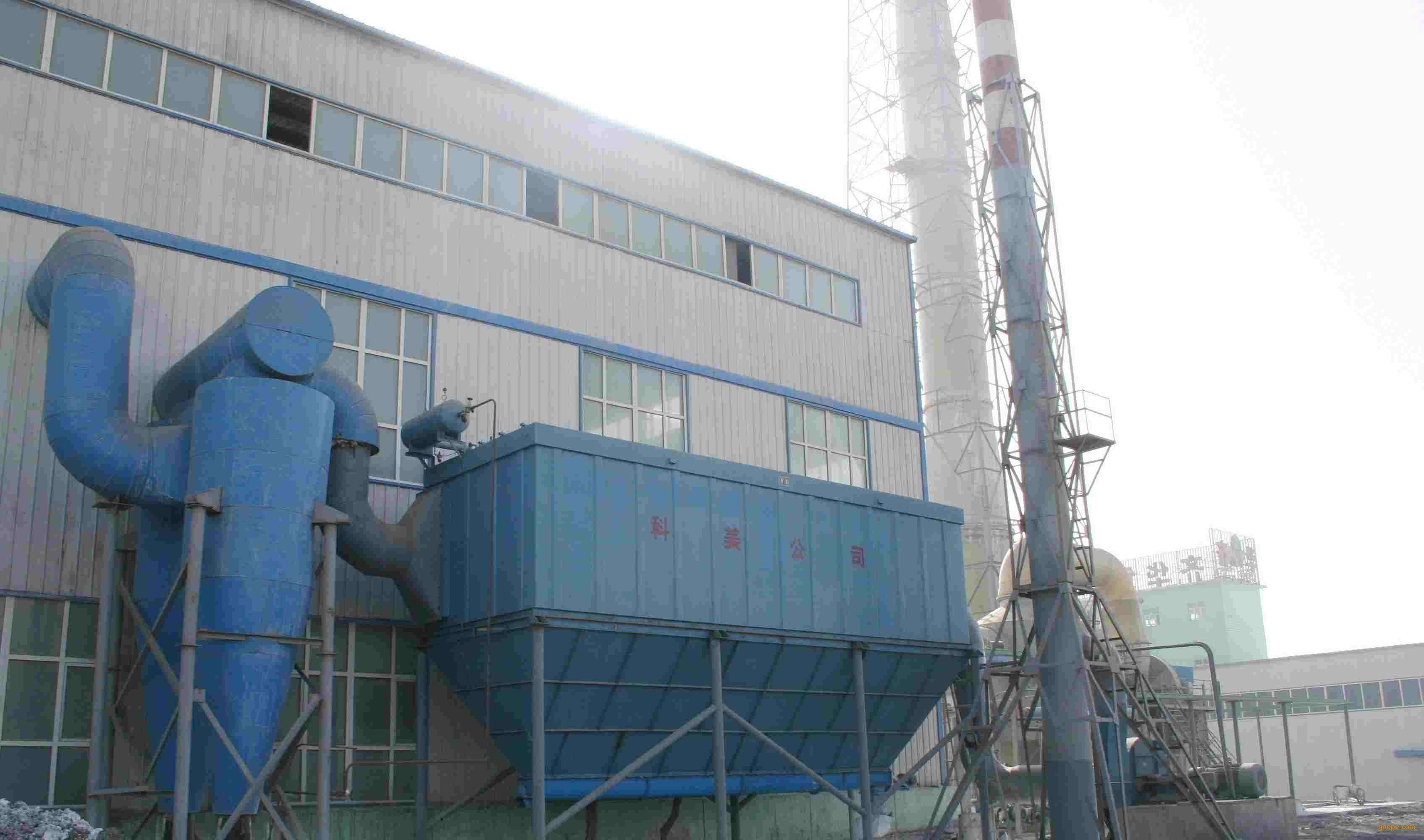 High Quality Air Box Pulse Bag Type Industrial Dust Collector