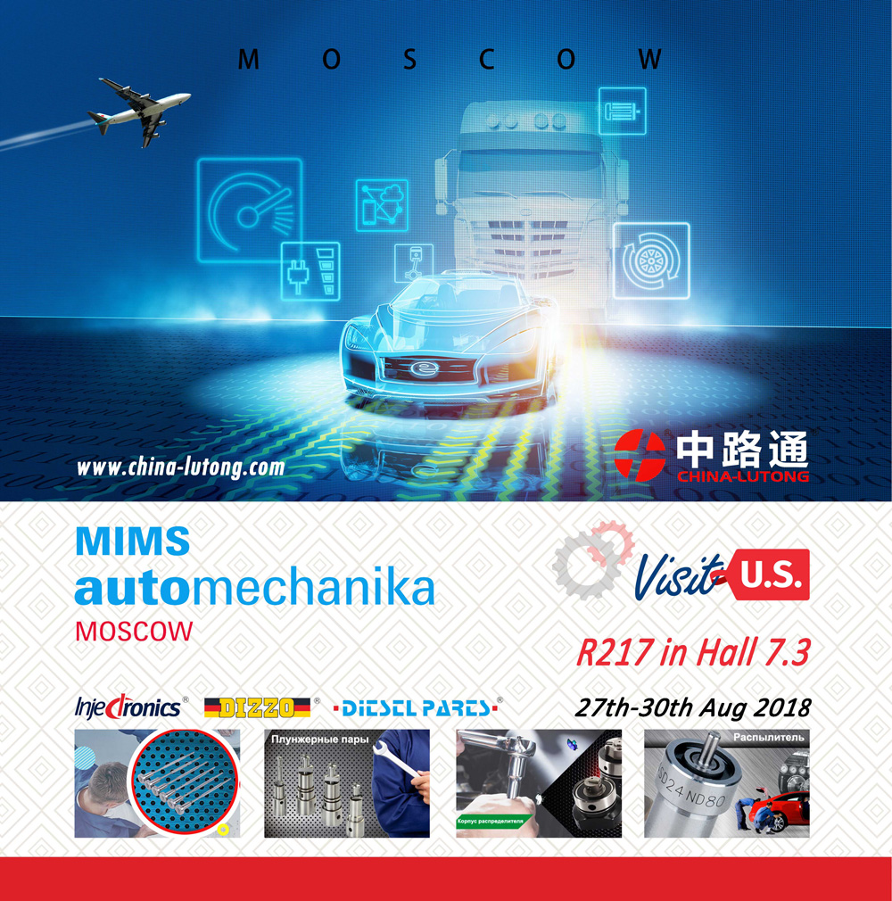 Invitation to MIMS Automechanika Moscow 2018