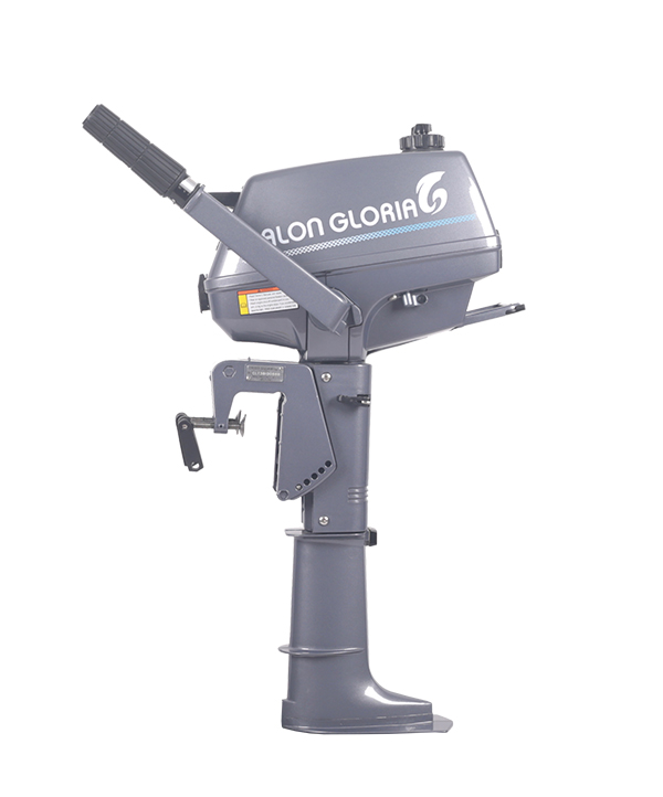 3.5 HP Outboard Motor