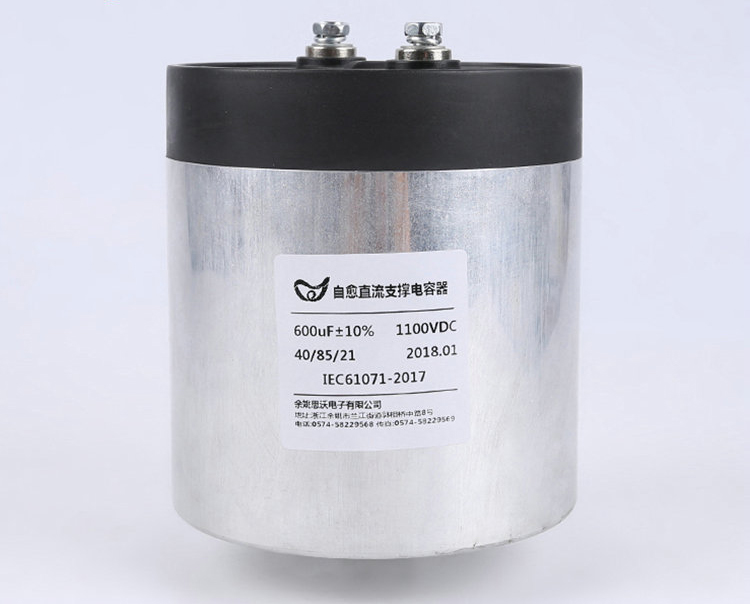 Long lifetime DC support capacitor
