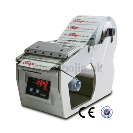 Labelcombi-100 Label Sticker Dispenser