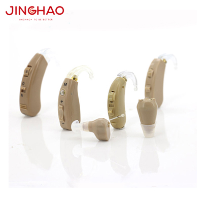 Analogue Hearing Aid