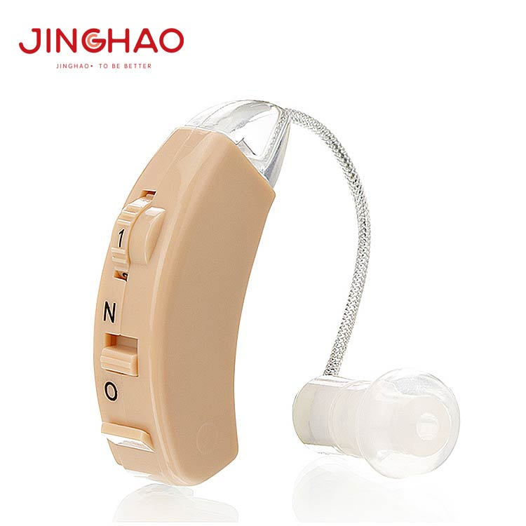 JH-125 Analog BTE RIC Hearing Aid / Hearing Amplifier