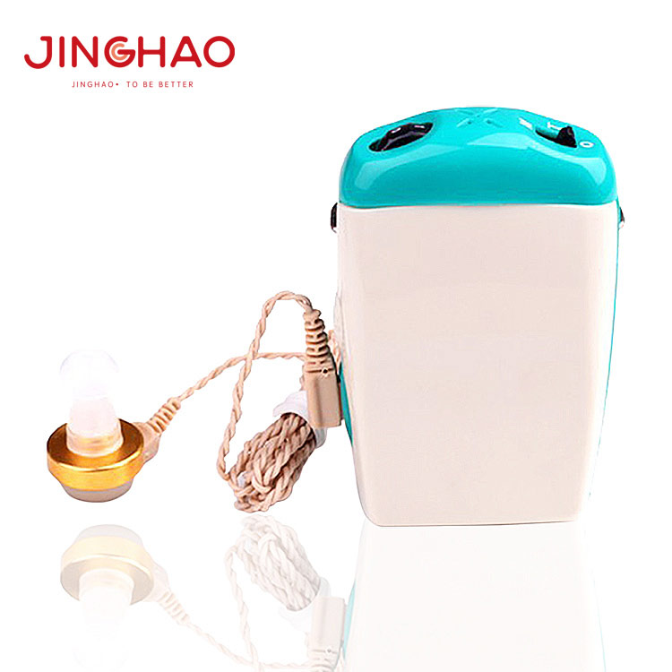 JH-233 Body Worn Pocket Ear Sound Amplifier / Hearing Aid