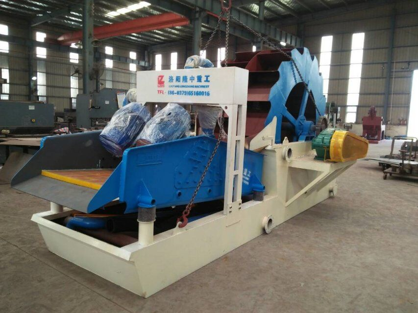 LZ sand washing & recycling machine