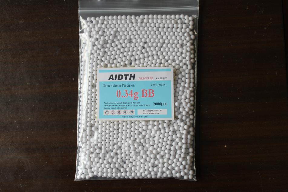 airsoft BB bullets ,8mm 0.34g