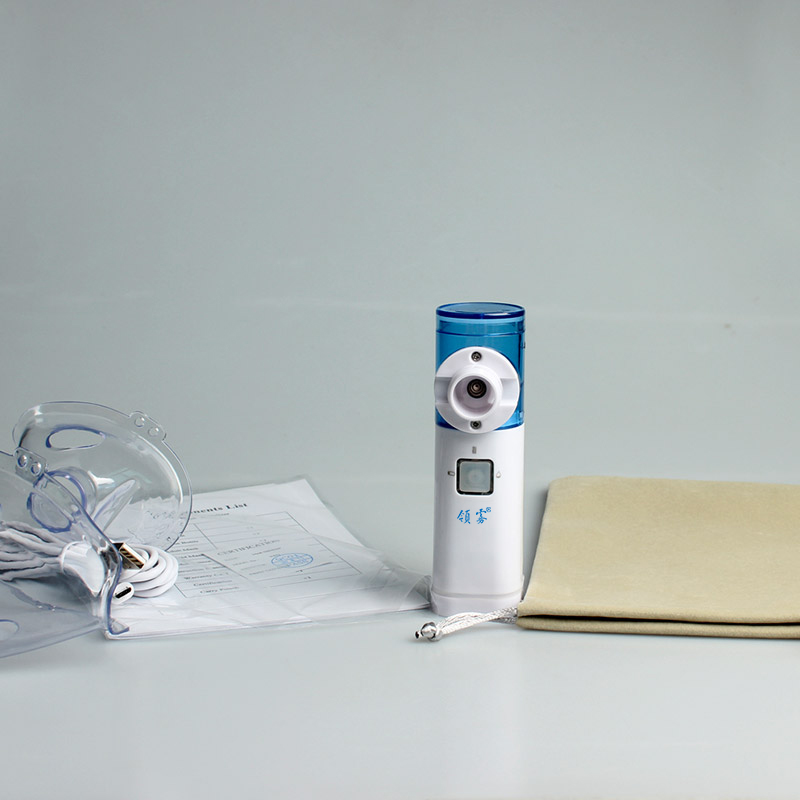 Handheld Nebulizer YS32 Supplier