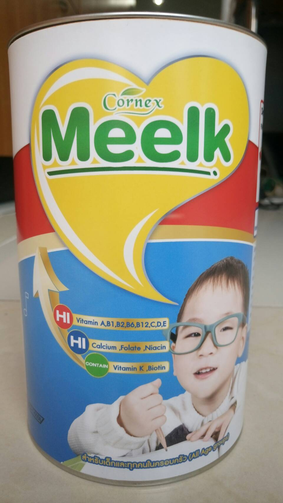 Milk Powder for Kids