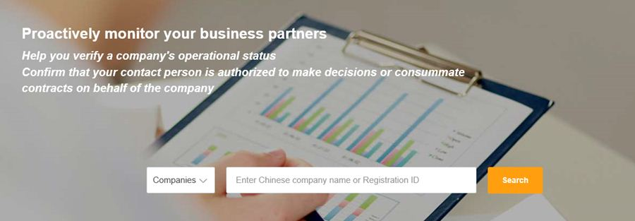 Tianjin chinese business infomaiton, preferred credit report