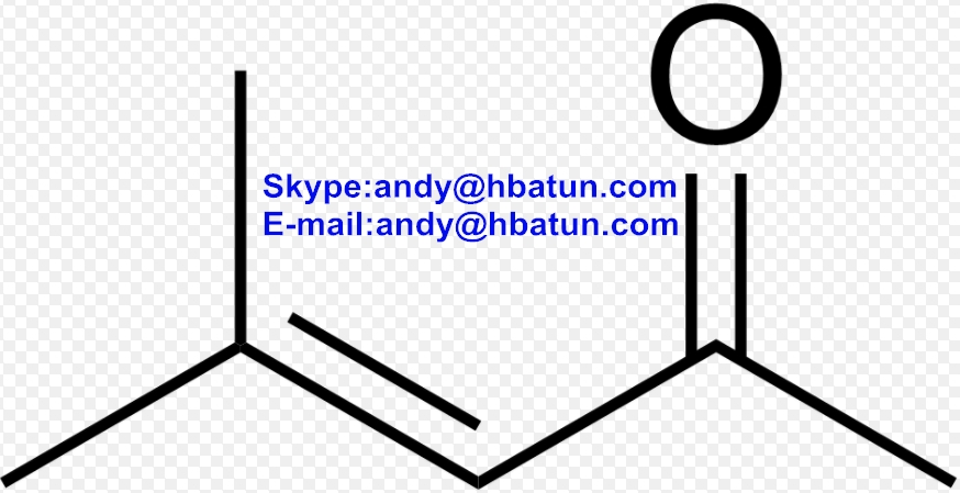 Mesityl oxide,5F-MDMB2201,SGT-263,5F-PCN,JWH-2201,MD-2201,sell high quality lower prices