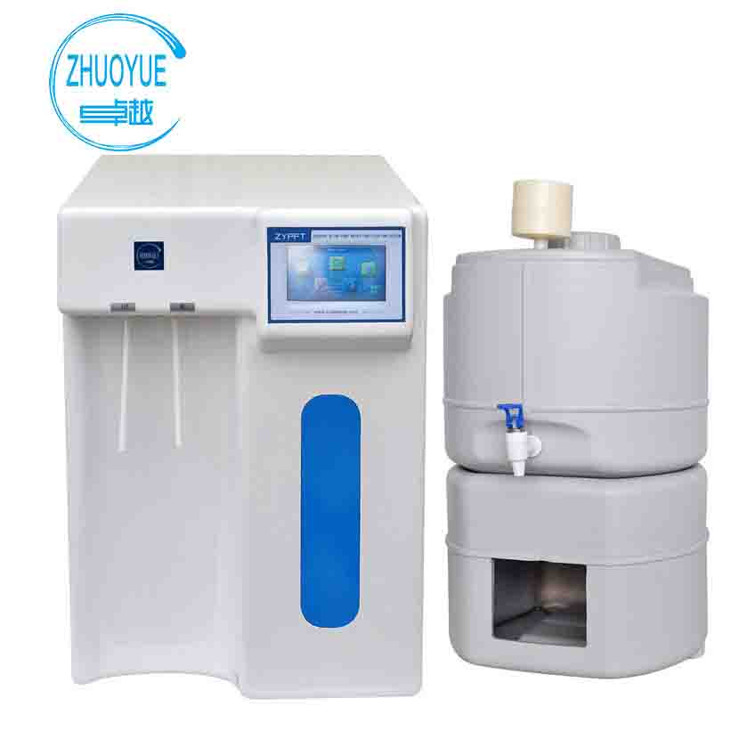lab water purification with color touch screen