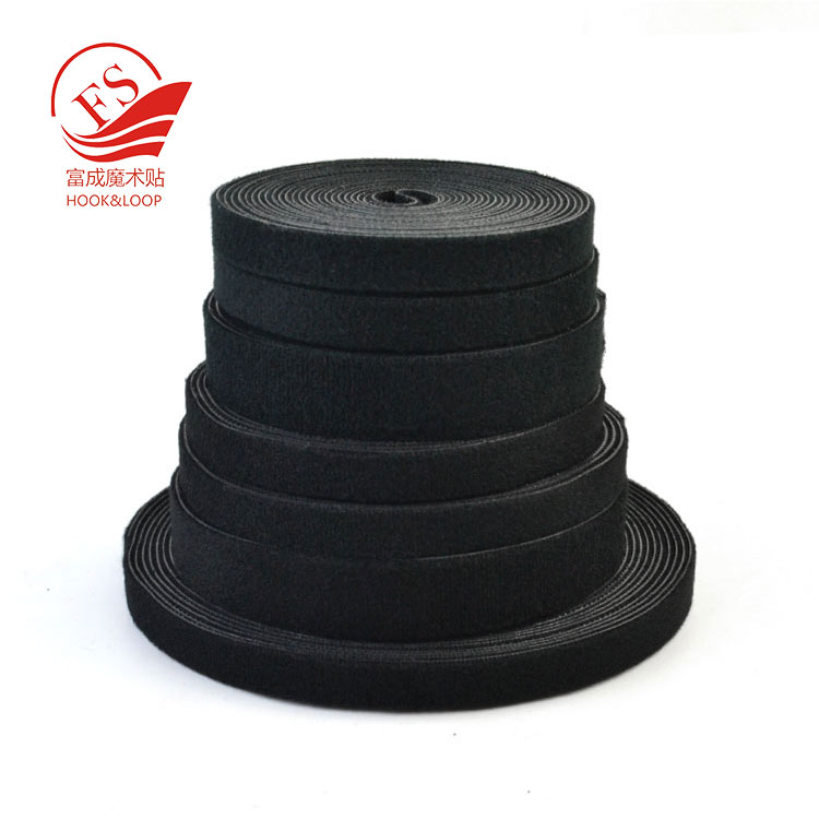 Self Gripping Back Fastening Tape 20mm Wide Double Sided Tapes