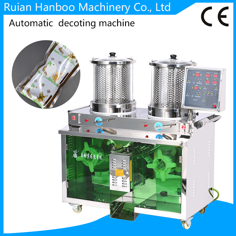 Double Cylinders Korean System  Automatic herbal decocting and packing machine
