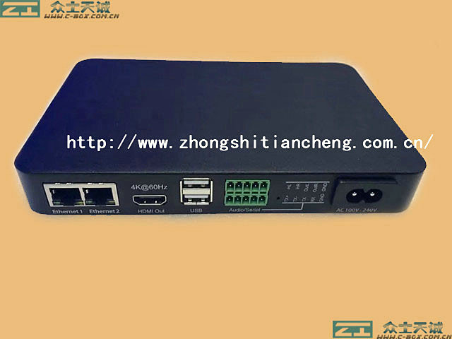 media player shell wifi router