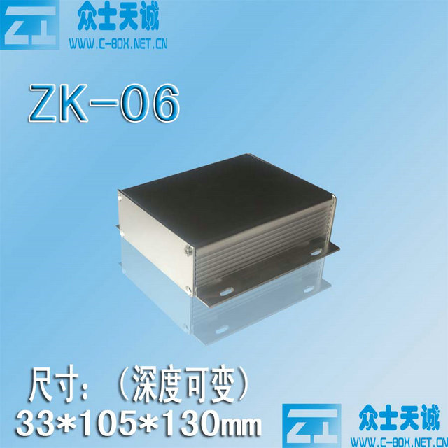 zk-06/33*105*100mm aluminum enclosure metal box shell case