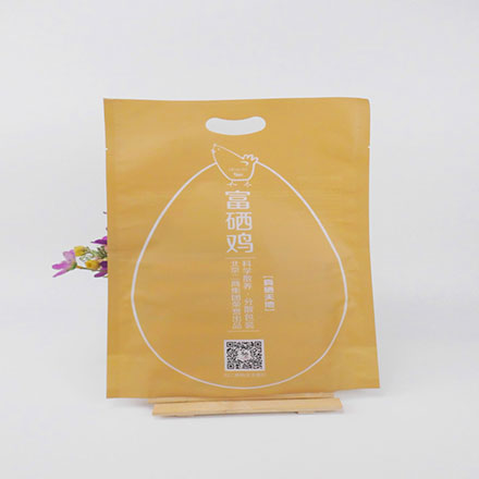 High quality Plastic Three Side Seal Bag For Poultry Feed Bags Pet Food Bag Plastic Bag Three Side Sealing Plastic Bag, recycle plastic shopping bags Three side seal bags are the most convenient and b