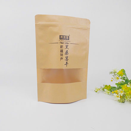 Printed Brown Plastic Lined Zipper Food Kraft Paper Bag For Milk Powder