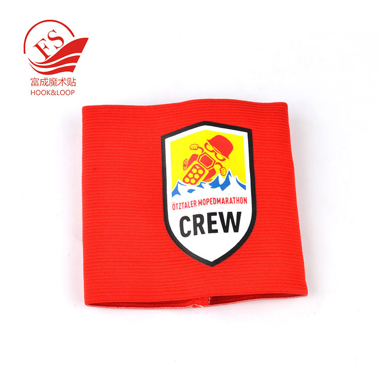 Custom football captain armband with logo printing