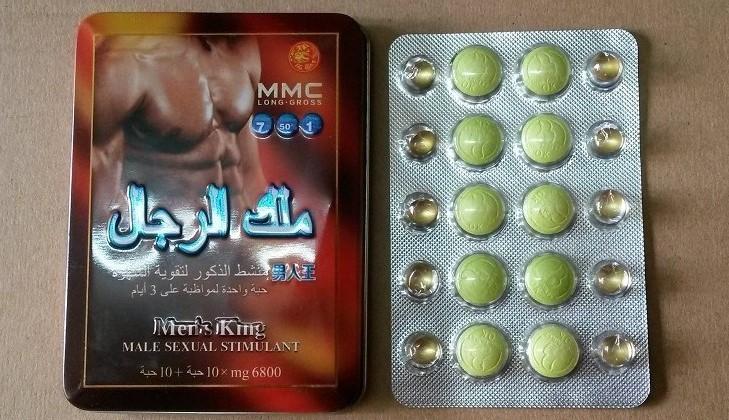 Sexual stimulant drug