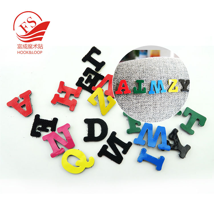 Free sample magic tape learning letter for kids