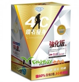 4C Diamond Slimming Diet Pills